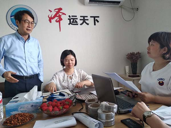 Jiangsu customer visit